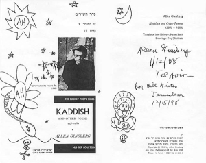 Allen Ginsberg's doodles with inscription. (image found on a really cool post on Flavorwire: http://flavorwire.com/147177/idle-doodles-by-famous-authors/)